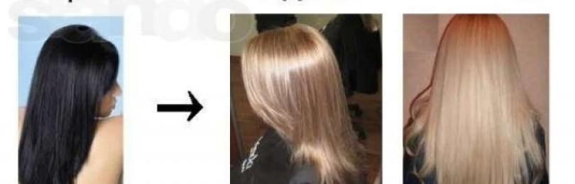 Выводим черный цвет волос самостоятельно в домашних условиях