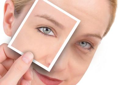 Эффективное лечение мешков под глазами после 40-50 лет