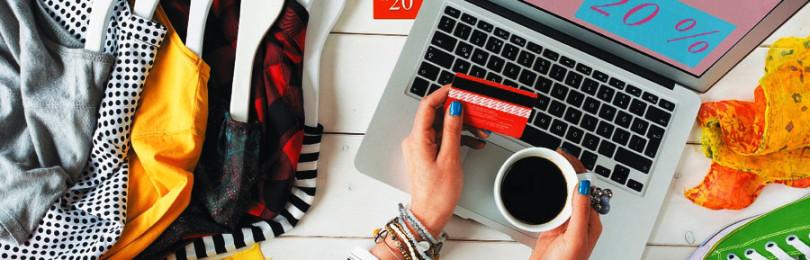 Интернет магазины женской одежды – список лучших ресурсов
