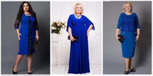 платье для полных женщин после 50