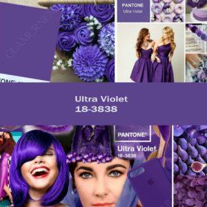 Ultra Violet (ультрафиалетовый)