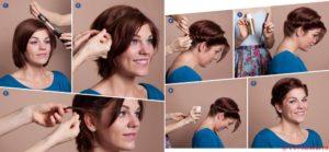 прическа на короткий волос пошагово