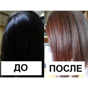 Смывка средством Hair Light Remake Color